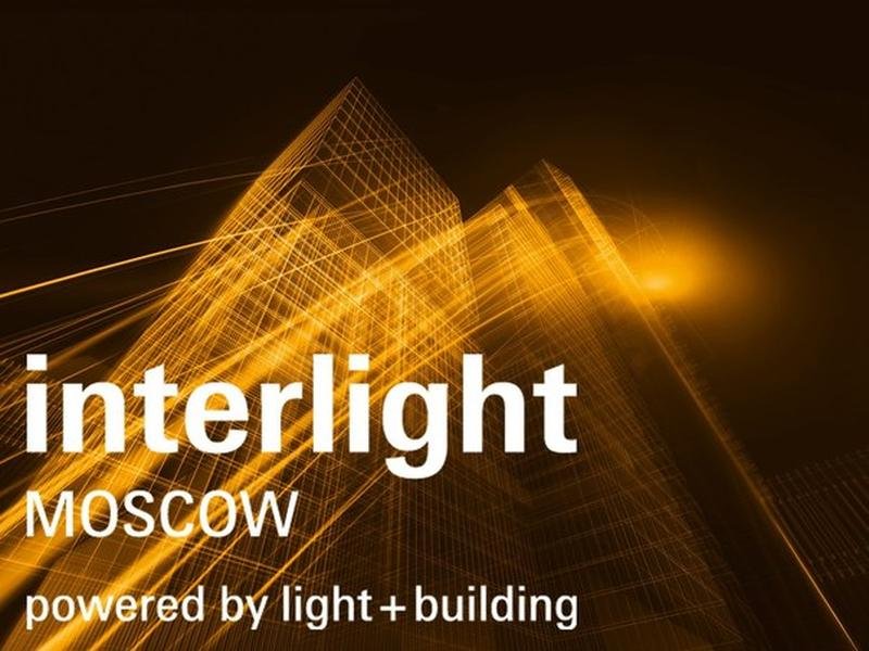 "Выставка ""Interlight Moscow 2017"""
